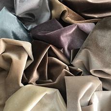 Купить мебельную ткань в пензе каталог тендер стар